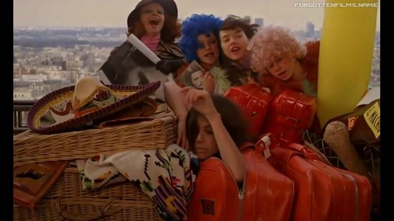 Сладкий фильм Sweet Movie 1974
