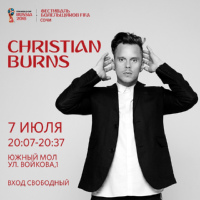 Christian Burns фотография #11