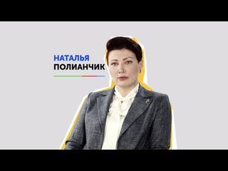 Авторский контент и способы его защиты. Наталья Полианчик. n'RIS Академия, Диалоги.