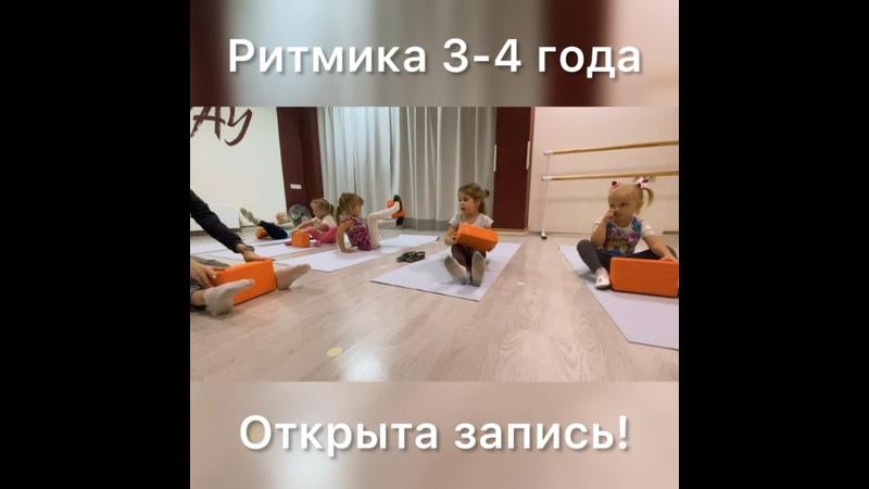 Видео от MY WAY Dance Studio ЖК ЦВЕТЫ Нижний Новгород
