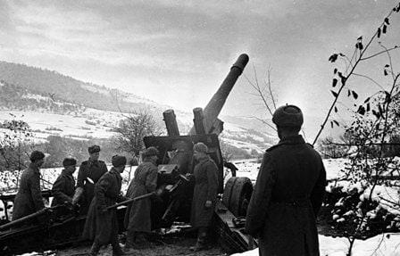 76 лет назад, 18 февраля 1945 года, в ходе Великой Отечественной войны была завершена Западно-Карпатская стратегическая наступательная операция