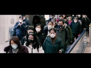 Ютубер собрал главные события, которые поразили в этом году мир, и сделал из них трейлер к фильму-катастрофе