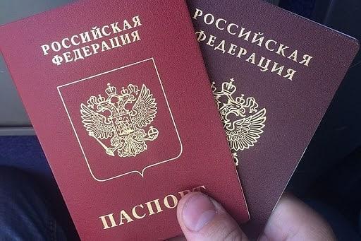 Вступил в силу новый административный регламент МВД по выдаче и замене российских паспортов