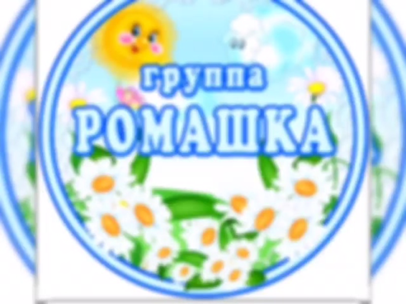 Видео от Дианы Кашицыной