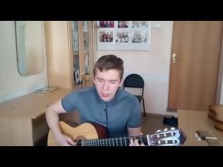 Дмитрий Архипов - Самая любимая песня (Олег Митяев)