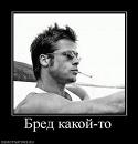Фотоальбом Дмитрия Березового