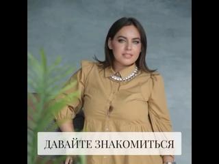 Видео от Ксю Фадеевой
