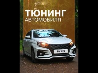 Лада-Маркет официальный дилер LADA в г.Саратов kullanıcısından video