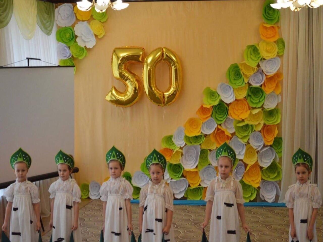 В Таганроге детский сад №83 отметил 50-летний юбилей