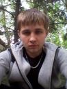 Фотоальбом Влада Степанова