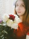 Роза Крюкова
