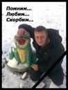 Фотоальбом Яны Ивановой