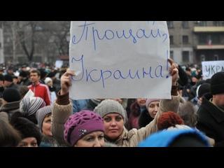 «Россия милует Украину, но удочку людям не дает»
