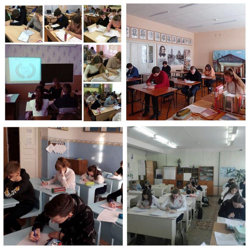 Школьники Петровского района участвуют в ежегодном конкурсе «Удивительный мир научных книг»