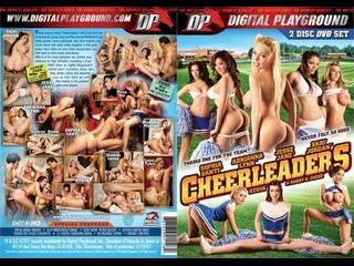 Cheerleaders / Чирлидерши (Robby D., Digital Playground)