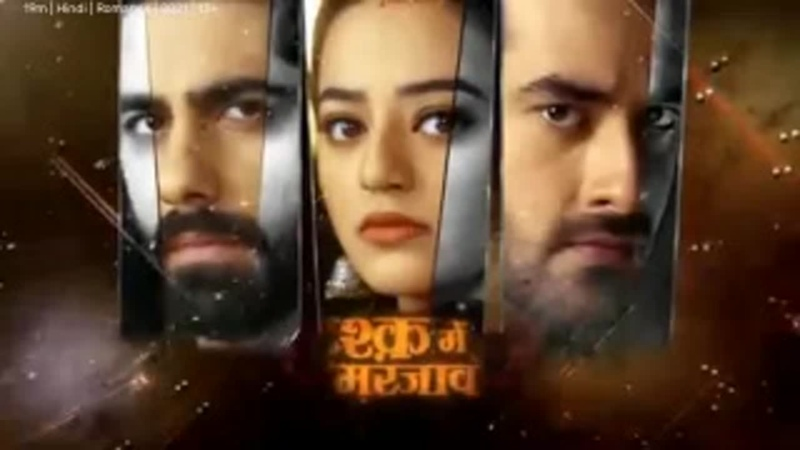 Ishq Mein Marjawan 4th March 2021 Full Episode 208-360p.mp4 (240p).mp4