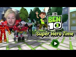 БЕН 10 ВЕРНУЛСЯ В РОБЛОКС ! (Roblox Ben 10)