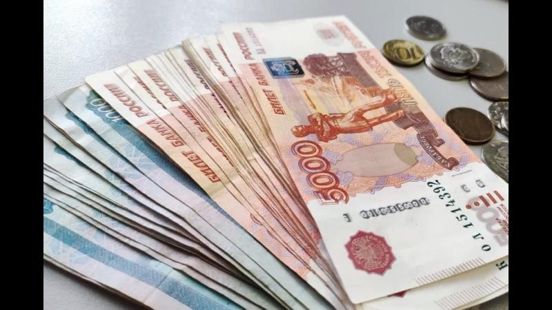 36 390 рублей уже выплачивают тем кто родился до 1966 года