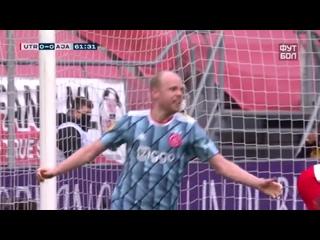 Чемпионат Нидерландов 2020-21 Обзор 8-го тура