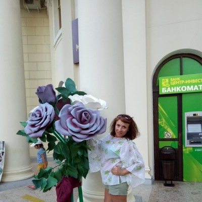 Елена Кузнецова, Радужный