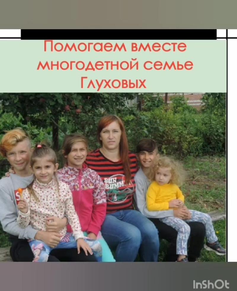 InShot_20200911_181920607.mp4