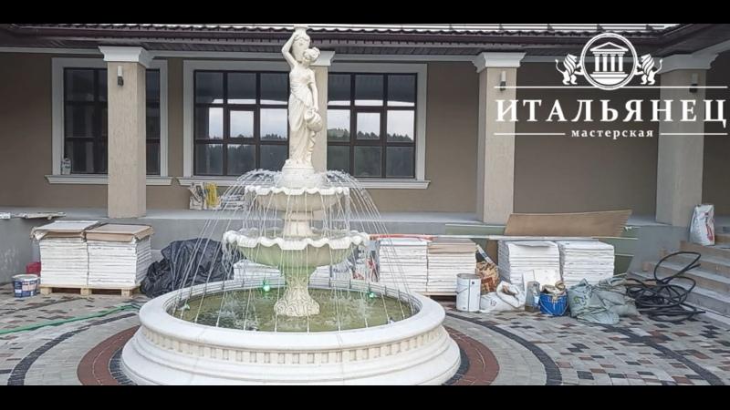 Фонтан в Тюмени от мастерской Итальянец