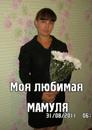 Фотоальбом Ольги Ежковой