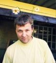 Фотоальбом Дениса Гринкевича