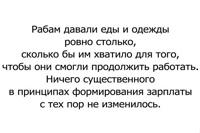 Анатолий Гери фото №34