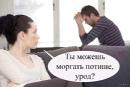 Неутолимов Арман   Волгоград   46
