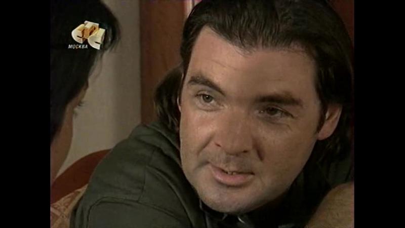 Коварство гор Rockface 11 2002 2003Rockface S01E11