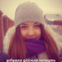 АннаРомановна