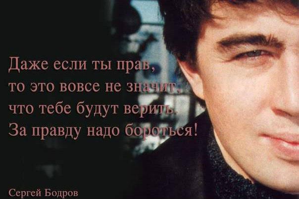 фото из альбома Андрея Попова №1