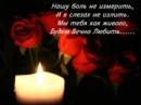 Фотоальбом Арины Голубевой