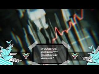 FapTime RAP - На вылет  Drop Out  Hentai Rap  Хентай Рэп.