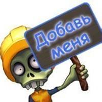 ВладимирСавелькин