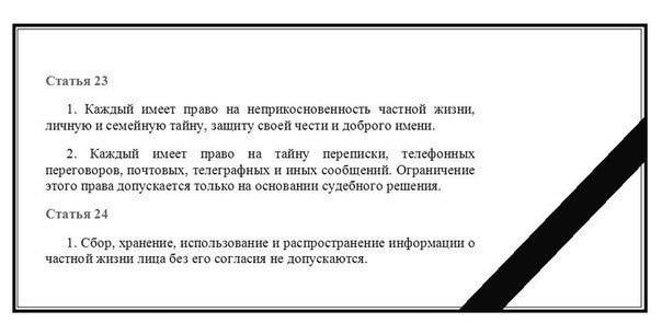 фото из альбома Алексея Казакова №7