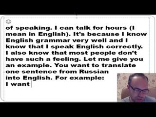Разговорный английский язык. Уроки. Как выучить английский язык. Как говорить по английски