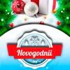 Новогодние подарки novogodnii.by™