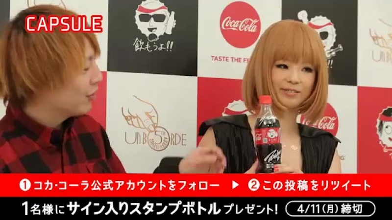 CAPSULE promoting Coca Cola for the unBORDE all stars collaboration
