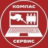 КомпАС: ремонт компьютерной техники Брюховецкая