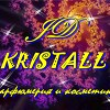 Элитная парфюмерия, духи - магазин JD-Kristall