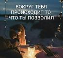 Персональный фотоальбом Сашы Ковальчука