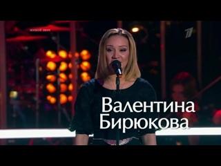 Валентина Бирюкова. Команда Татьяны Андреевой. Поединки