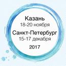 Αнтонина Τихонова, 49 лет, Санкт-Петербург, Россия