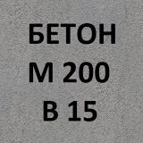 Белебей бетон керамзитобетон пропорции на полы