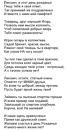Irina Poems фотография #18