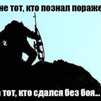 Рязанов Михаил