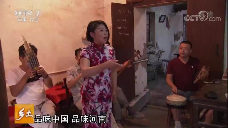 Вкус Китая ''ПиньВэй ЧжунГо''... Вкус провинции Хэнань ''ПиньВэй ХэНань''. Лапша и мясо ''МяньШи Хэ ЖоуЛэй'' - это скучно... Дав