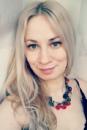 Фотоальбом Виктории Беловой